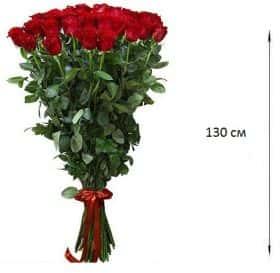 19 длинных роз 130 см